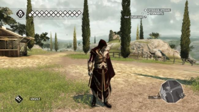 Патч для assassins creed 2 скачать через торрент трекер торрентино.