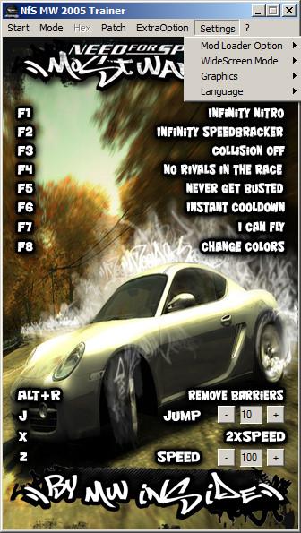 Need for Speed: Most Wanted (2005): Сохранение/SaveGame (Уникальные тачки   2 BMW)