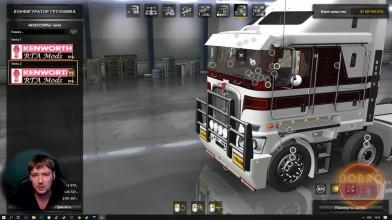 Обзор мода Kenworth K200 для American Truck Simulator 1.35
