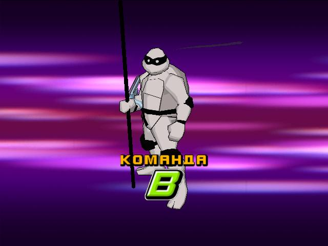 Tmnt 2 battle nexus читы