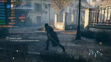 Assassin's Creed: Unity - GTX 750 ti - i5 2400 - 12GB RAM