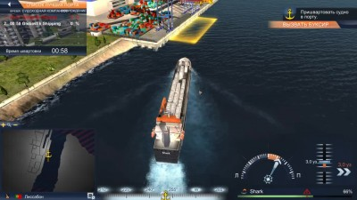 TransOcean: The Shipping Company. #2 - В поисках выгоды