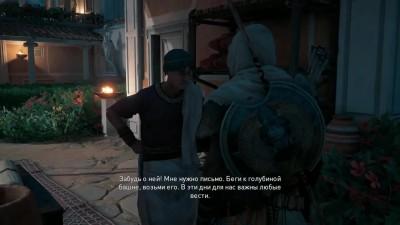 Assassin's Creed - Почему у Серии Проблемы с Квестами?
