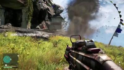 Far Cry 4 : � �������� � �������, � ����� � ���� 2.0.
