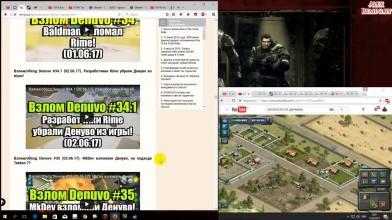 Взлом/обход Denuvo #41 (13.06.17). CPY взломали Constructor