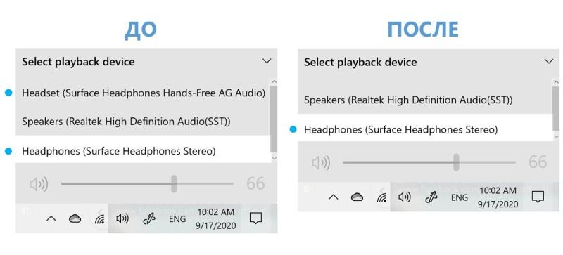 Следующее крупное обновление Windows 10 принесёт полноценную поддержку беспроводных наушников
