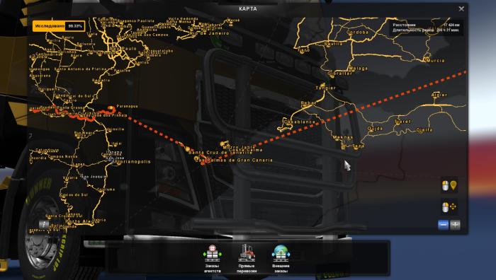 Карта Челябинск Для Игры Euro Truck Simulator 2