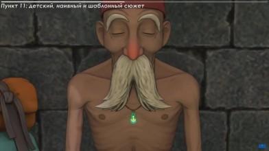 Обзор Dragon Quest XI