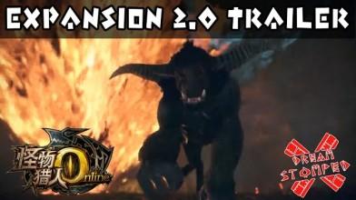 Monster Hunter Online - Второе дополнение добавит в игру новых противников
