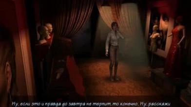 Прохождение Syberia #014: Там, где раньше был металл
