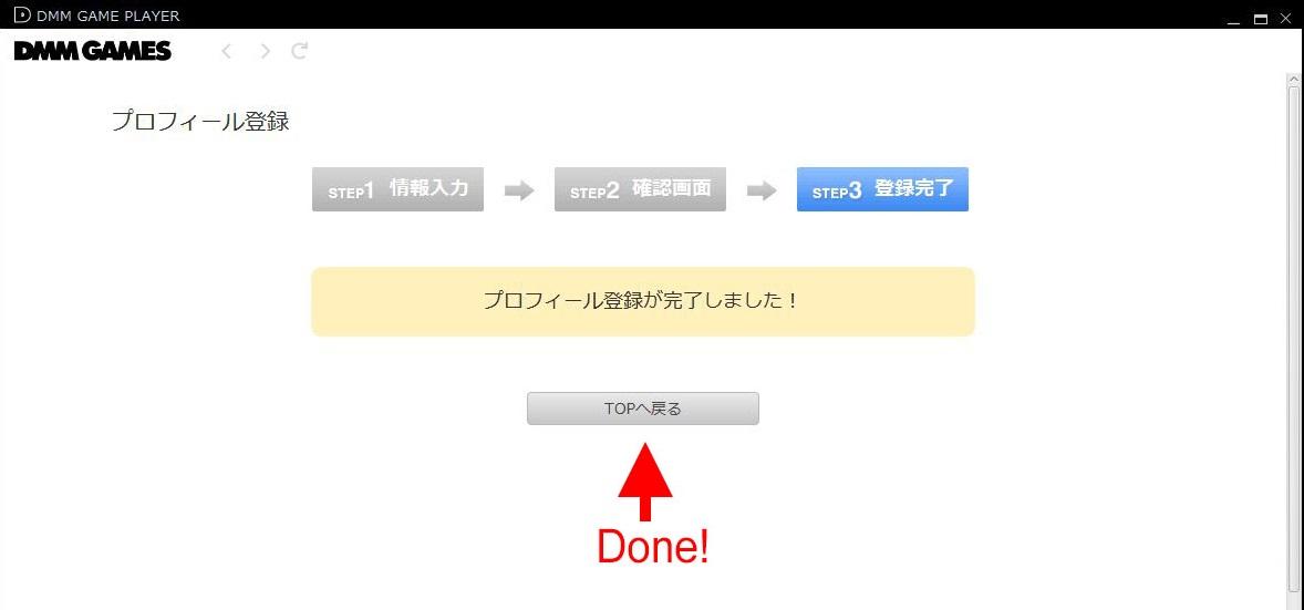 Скачать главный исполняемый файл клиента варфейс