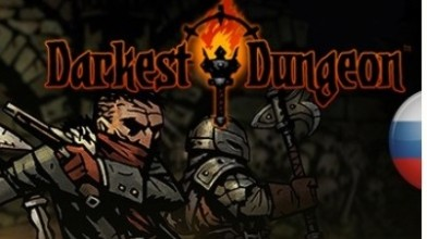 Новости от GamesVoice: релиз озвучки Darkest Dungeon: The Crimson Court