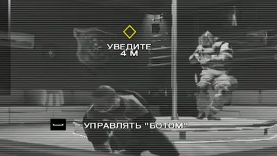 BanDit в Rainbow Six: Siege