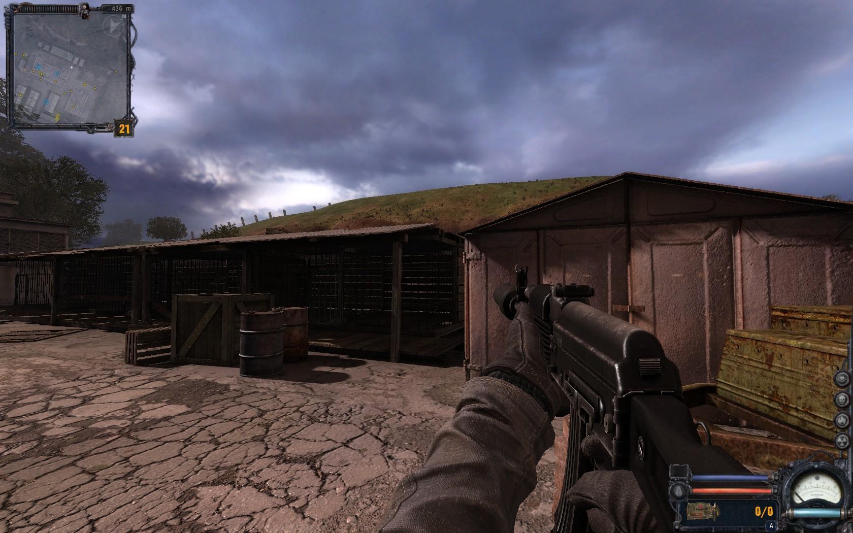 Сталкер чистое небо виды оружия