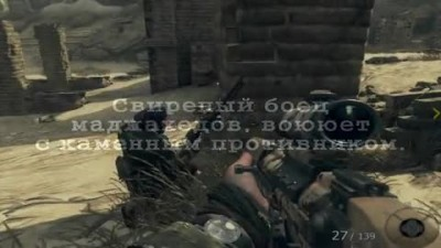 "Call of Duty: Black Ops 2 ""Самый свирепый боец всея Call Of Duty"""