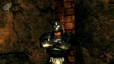 Dark Souls, который у нас отняли | Инвентаризация вырезанного контента первой части Dark Souls.
