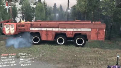 "Spintires ""МАЗ 543"""