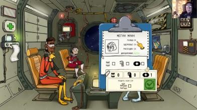 60 парсек выжить в космосе с банкой тушенки