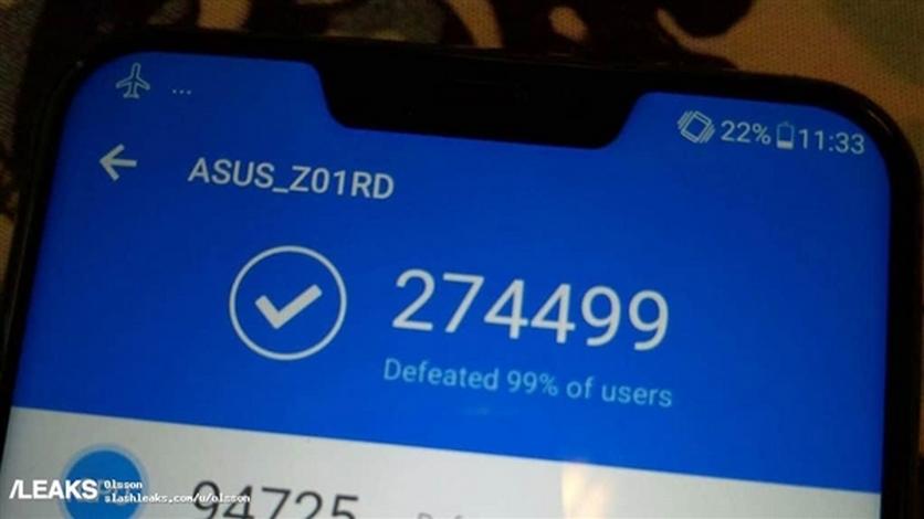 Смартфон ASUS Zenfone 5Z оценили набенчмарке AnTuTu