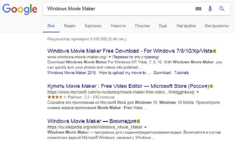 Фейковый Windows Movie Maker просит денежных средств