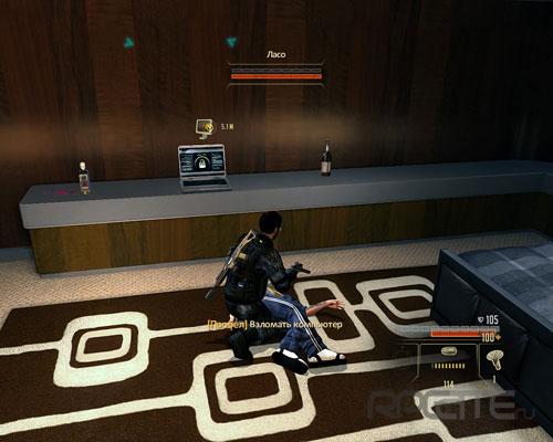 В комнате слева вы найдете охранника и компьютер