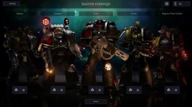 Прохождение Warhammer 40000 Deathwatch - Часть 11