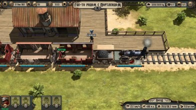 Bounty Train #01 - Железнодорожное покорение Америки