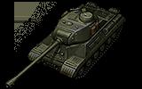 ИС-2М