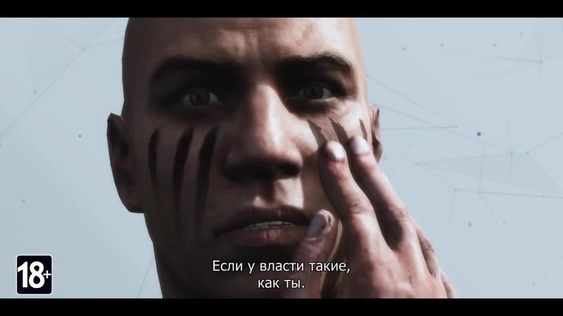 Assassin's Creed 3: Трейлер обновленной версии