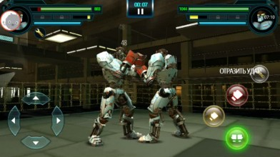 Real Steel: WRB на Android