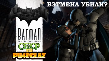 Обзор Batman The Telltale series - Episode 1 (Бэтмена убили?)
