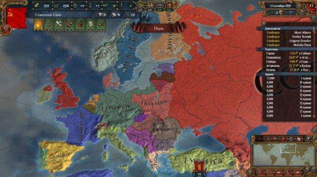 скачать мод на европа 4 мод на img-1