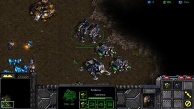 StarCraft Remastered 2017 - Классика в красивой обертке