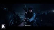 Rainbow Six Quarantine: официальный тизер E3 2019 | Ubisoft
