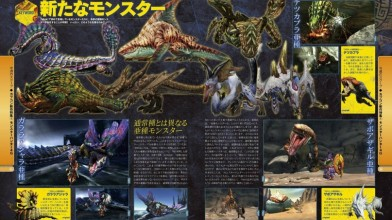 Capcom выпустила новое DLC для MH4 Ultimate