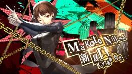 В новом трейлере Persona 5 Royal показали Макото Ниджиму