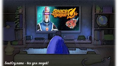 Первые впечатления о игры в Space Rogue!