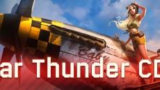 War Thunder конкурс пользовательских миссий:итоги