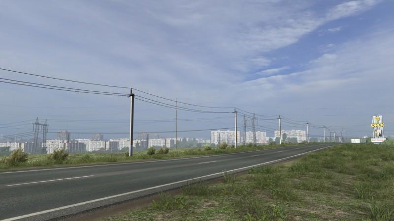 Орск. Вид на микрорайоны города.