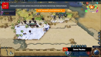 Обзор Sid Meier's Civilization VI (Review)