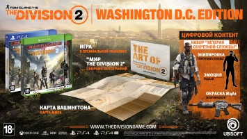 Tom Clancy's The Division 2 доступна для предзаказа