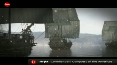 Видеообзор - Commander: The Conquest of the Americas
