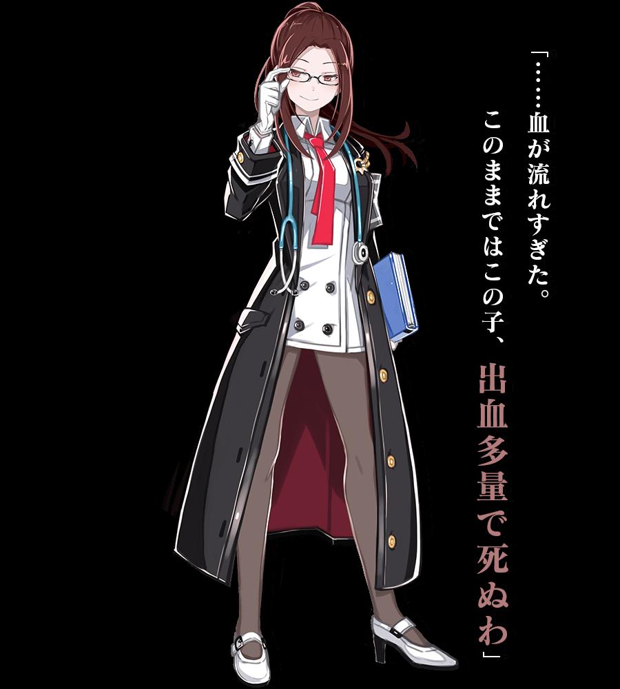 Представлены еще три персонажа Mary Skelter Finale: Мико Уэшима, Алиса и Кунай