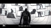 Tom Clancy's Rainbow Six Осада - White Noise: оперативник Vigil