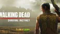 The Walking Dead: Инстинкт выживания - релиз в магазине Гамазавр