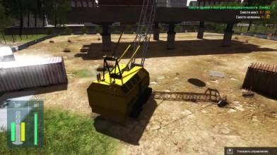 "Construction Machines Simulator 2016 ""Рушить мост - ч5"""