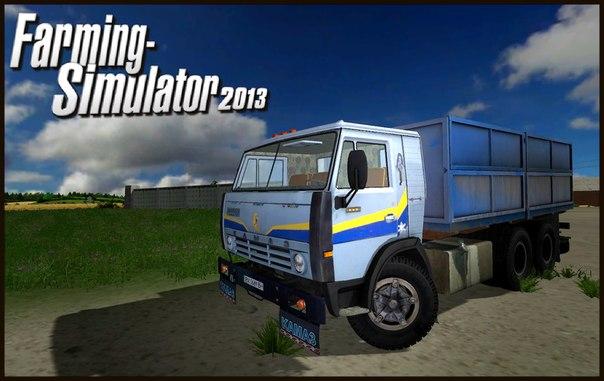 моды для farming simulator 2013 патч 2.0