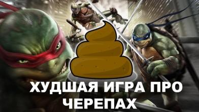 Tmnt: Mutants in Manhattan - худшая игра про черепах