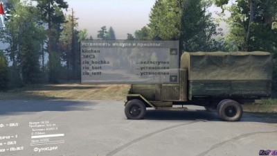 "Spintires ""ЗИС-5"""