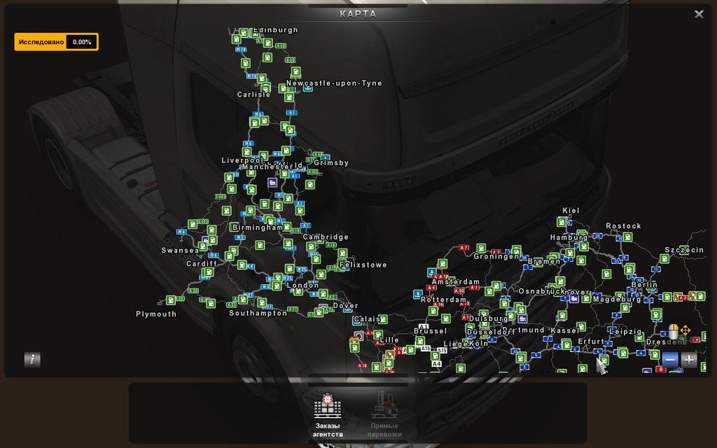 скачать моды на Euro Truck Simulator 2 карту россии и белоруссии - фото 4